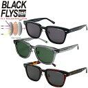 ショッピンググラス BLACK FLYS ブラックフライ BF-1235
