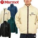 マーモット Marmot TOMOJL38 SHEEP FLEECE JACKET シープ フリース ジャケット ボア 裏地メッシュ アウトドア トップス アウター メンズ レディース 保温 4カラー 国内正規 30%OFF セール