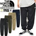 THE NORTH FACE ザ ノースフェイス NB31948