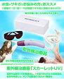 紫外線治療器 スカーレットUV【楽天最安値に挑戦】【after0608】