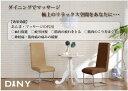 ATEX/アテックス マッサージチェア DINY ダイニー AX-FR1628 カバー付【楽天最安値に挑戦】%OFF