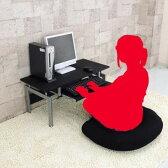 【送料無料】【代引不可】パソコンデスク ロータイプ 黒 CT-2650BK【楽天最安値に挑戦】%OFF【after0608】
