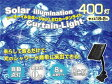 【送料無料】ソーラーイルミネーションLEDカーテンライト(1.8×2m)【楽天最安値に挑戦】【koshin0601】fr【after0608】