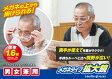 メガネタイプ拡大鏡【楽天最安値に挑戦】