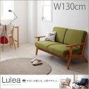 【送料無料】【代引き不可】北欧デザイン木肘ソファ【Lulea】ルレオ 2P ネイビー【楽天最安値に挑戦】