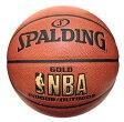 【送料無料】SPALDING(スポルディング) バスケットボール ゴールド レザー JBA 74-613Z【楽天最安値に挑戦】