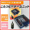 クレオ ヒーターユニット NN8064ACE【楽天最安値に挑戦】