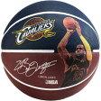 【送料無料】SPALDING(スポルディング) バスケットボール NBA レブロン・ジェームス 7 83-349Z【楽天最安値に挑戦】