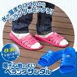 【送料無料】履き心地のよいベランダサンダル A02 ピンクMサイズ