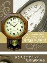【送料無料】アンティーク電波振り子時計(8角型) DQL624【楽天最安値に挑戦】