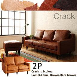 【送料無料】【代引不可】ヴィンテージスタンダードソファ【Crack】クラック 2P キャメルブラウン【楽天最安値に挑戦】