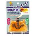 KAWAGUCHI(カワグチ) 細針用太針用2WAY 簡単糸通し 80-790