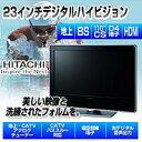 スタイリッシュフォルム!23インチデジタルハイビジョンテレビ23型液晶テレビ 23L-500LT