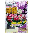 【同梱・代引き不可】7-17 あかぎ園芸 球根の土 25L 3袋