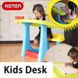 【同梱・代引き不可】(訳あり品) KETERケーター Kids Desk キッズデスク (キッズ用家具)