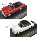 First43/ファースト43 トヨタ パブリカ コンバーチブル 1964  1/43スケール