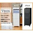 【同梱・代引き不可】Teos フラップラック テオス チェスト 3段