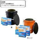 災害用 マイペール30回セット(ペール缶トイレ+災害用mini10 3箱セット)