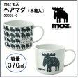 mozモズ ペアマグ(木箱入) 50052-0