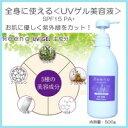 プラセンタ・白金・フラーレン・EGF配合の美容液のようなゲル。