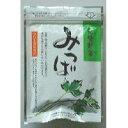0301029 乾燥野菜 みつば 1.5g×10袋