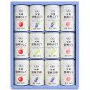 【同梱・代引き不可】アルプス 信州ストレートジュース詰合せ (160g×12缶) MCG-220 ×2セット