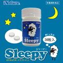 アイネイチャー Sleepy(スリーピー) 30粒