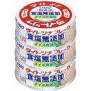 【同梱・代引き不可】いなば 缶詰 ライトツナ 食塩無添加・国産(70g×3缶シュリンク) ×16セット
