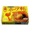 東京で豚骨背油系スープの元祖!