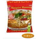 【同梱・代引き不可】サイゴンラーメン レモングラス風味 ピリ辛 30袋セット