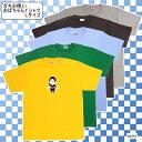ガキの使い おばちゃんTシャツ Lサイズ 黄色