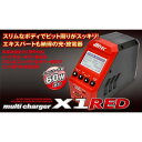 Hitecハイテック バランサー内蔵・オールマイティ多機能充・放電器 multi charger X1 RED(マルチチャージャー X1 レッド)