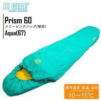 JR GEAR(ジェイアール ギア) Prism 60 スリーピングバッグ(寝袋) Aqua(67)  ♯PSB060の画像
