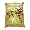 【同梱・代引き不可】プロトリーフ 土のリサイクル材コーヒーの恵み 10L×6セット
