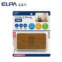 樂天商城 - ELPA(エルパ) ワイヤレスチャイム 木目調 受信器 増設用 EWS-P51
