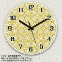 MYCLO(マイクロ) 壁掛け時計 アクリル素材(クリア) 丸型 30cm 和風デザイン com486
