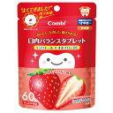 Combi(コンビ) テテオ 口内バランスタブレット 60粒 つみたていちご味