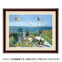 アート額絵 クロード・モネ 「サン・タドレスのテラス」 G4-BM023 20×15cm