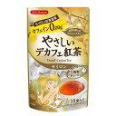 【同梱・代引き不可】 ティーブティック やさしいデカフェ紅茶セイロン10TB×12セット 50500