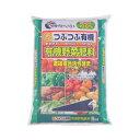 【同梱・代引き不可】 あかぎ園芸 つぶつぶ有機野菜の肥料 5kg 4袋