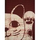 【同梱・代引き不可】 綿のれん 招き猫 丈150cm M-866 エンジ 約巾85×丈150cm