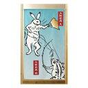 市松柄レースのれん 鳥獣戯画 つわもの 850×1500 42023
