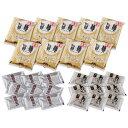 【同梱代引き不可】 「旨麺」あごだし醤油ラーメンセット(磯紫菜付) 9食セット FA-9i