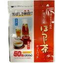 鹿児島産茶葉まるごと ほうじ茶ティーパック 10セット 業務用 徳用セット