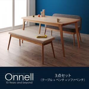 ダイニングセット 3点セット(テーブル+ベンチ+ソファベンチ)【Onnell】ベンチカラー:ベージュ ソファベンチカラー:グレー 天然木北欧スタイルダイニング【Onnell】オンネル/3点セット(テーブル+ベンチ+ソファベンチ)【】 北欧調木製食卓テーブルとクッション付椅子のセット