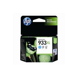 (業務用30セット)HP ヒューレット・パッカード インクカートリッジ 純正 【CN054AA】 シアン(青) hp プリンターインク トナーカートリッジ OAインク トナー