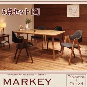 ダイニングセット 5点セットC【MARKEY】サンドベージュ×ホワイト 北欧デザインダイニング【MARKEY】マーキー【】 天然木使用長方形食卓机と椅子4脚のセット