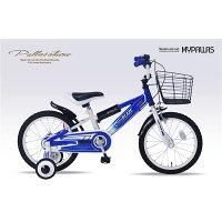 MYPALLAS(マイパラス) 子供用自転車16 MD-10 ブルーの画像
