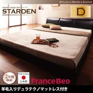 フロアベッド ダブル【Starden】【羊毛入りデュラテクノマットレス付き】 ブラック モダンデザインフロアベッド 【Starden】スターデン ローベッド ベット ダブルサイズ