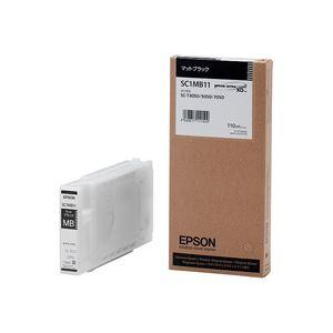 エプソン EPSON インクカートリッジ マットブラック 110ml SC1MB11 1個 インクカートリッジ 純正インクカートリッジ・リボンカセット
